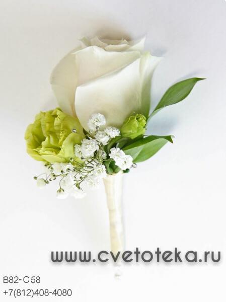 Купить корзину цветов в спб дешево с доставкой, букеты каллы украина