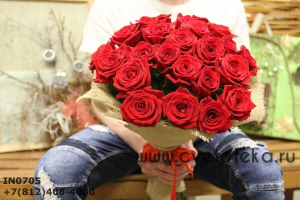 Оригинальная доставка цветов в петербур подарок для мам на 8 марта