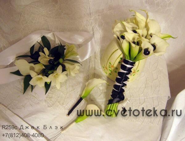 Букеты свадебные букет невесты на заказ спб калуга оптом цветы