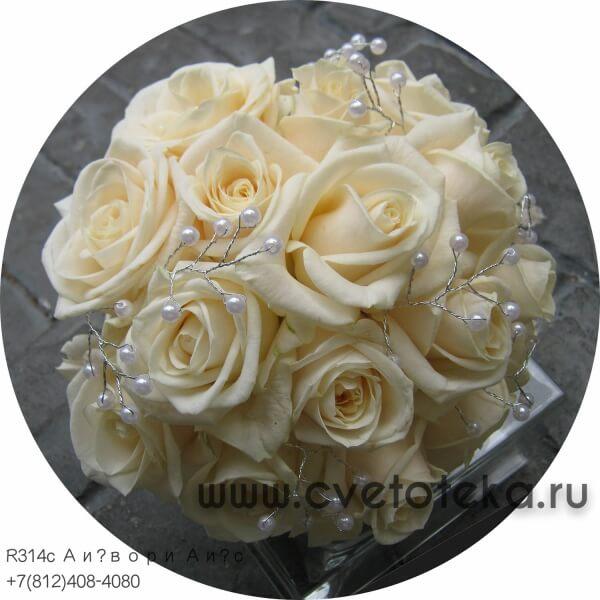 Букеты белый до 1000 спб, магазин малина во владимире на чайковского официальный